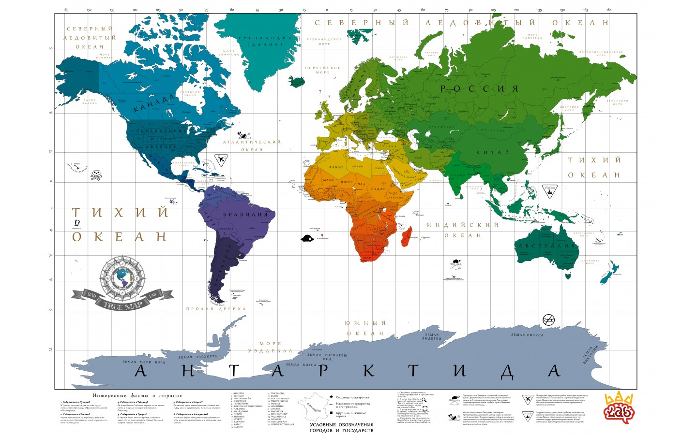 True Map